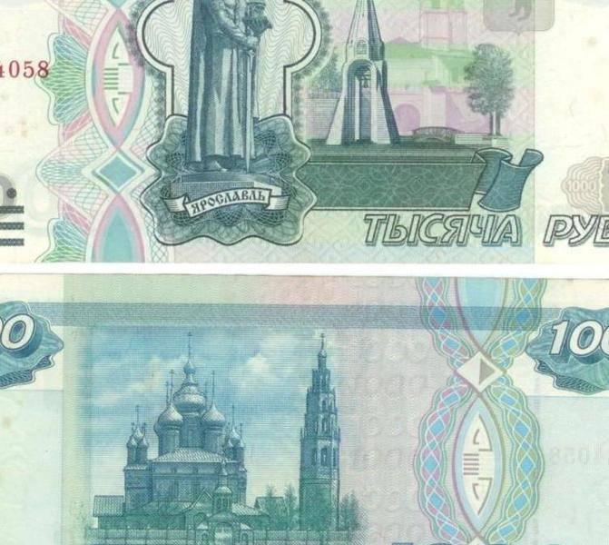 Купить путанну в москве за 1000 рублей