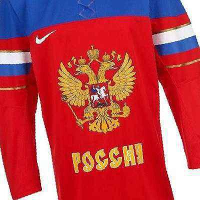 Кофта Россия