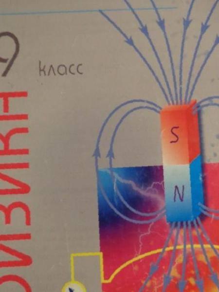 ответы физика 9 класс губанов