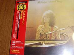Al Kooper Naked songs (Japan)