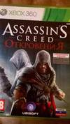 Игра Assassins creed Откровения xbox 360