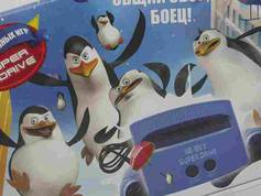 Sega Super Drive Penguins (8 игр)