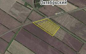 Земельный участок 25, 7 га (ижс)
