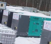 Аренда дизельного генератора от 8 до 1000 кВт