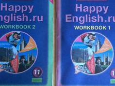 Рабочие тетради Happy English 2 части Кауфман
