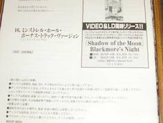 Blackmores night Shadow of the Moon (Japan)