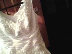Б у свадебное  сургут